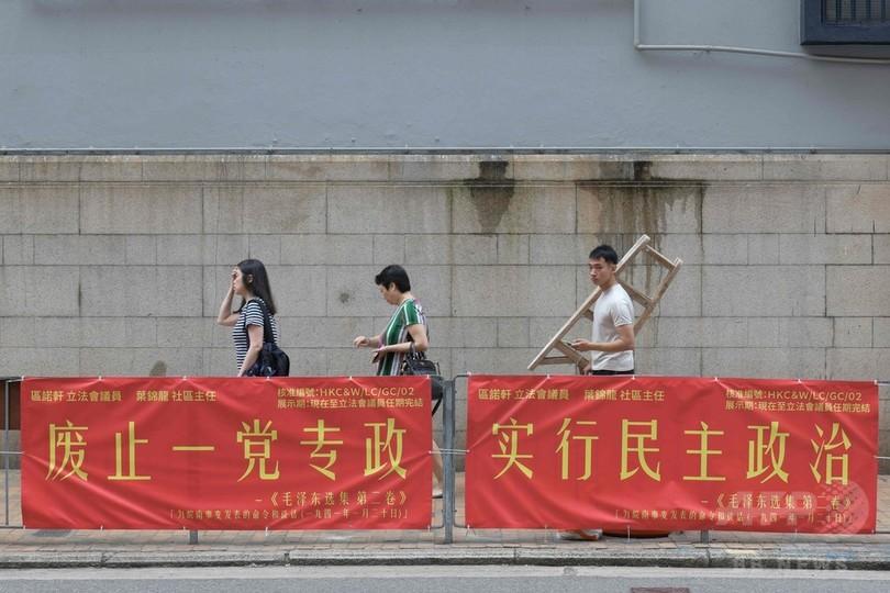 毛沢東の言葉で民主化推進…香港の活動家が奇策に出る