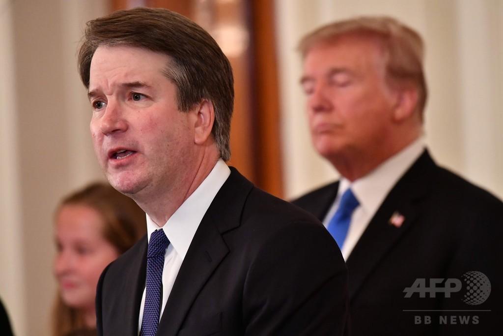 トランプ大統領、最高裁判事に保守派のカバノー氏指名 右傾化強まる