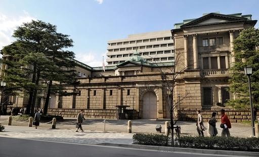 日銀、金融機関に臨時の資金供給措置 企業の資金繰り支援へ