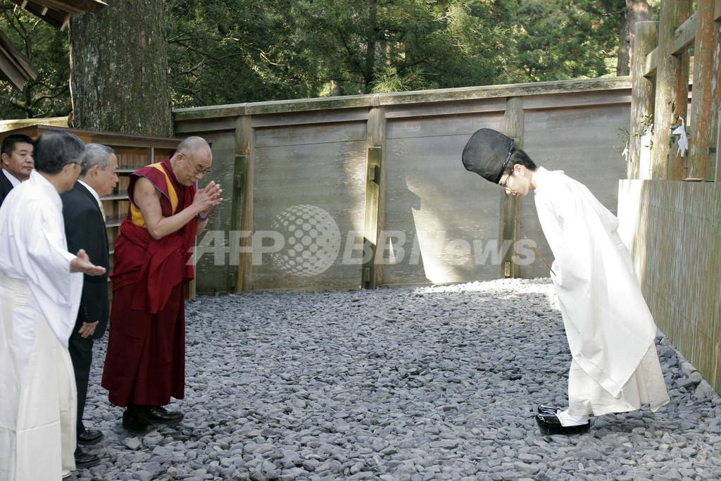 ダライ・ラマ、伊勢神宮を訪問