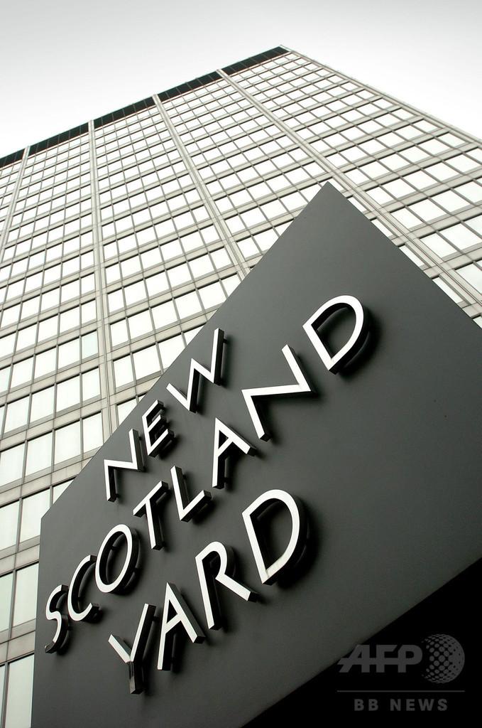 ロンドン警視庁、本部ビルを430億円で売却へ