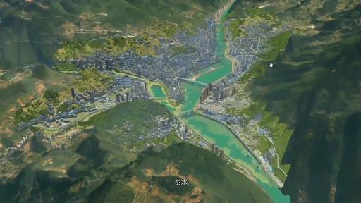 動画:中国初の全域の3Dモデルフルカバーを実現 重慶市