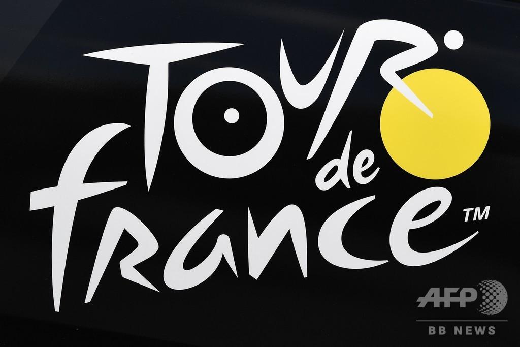 ツール・ド・フランス延期が正式決定、開幕は8月29日に
