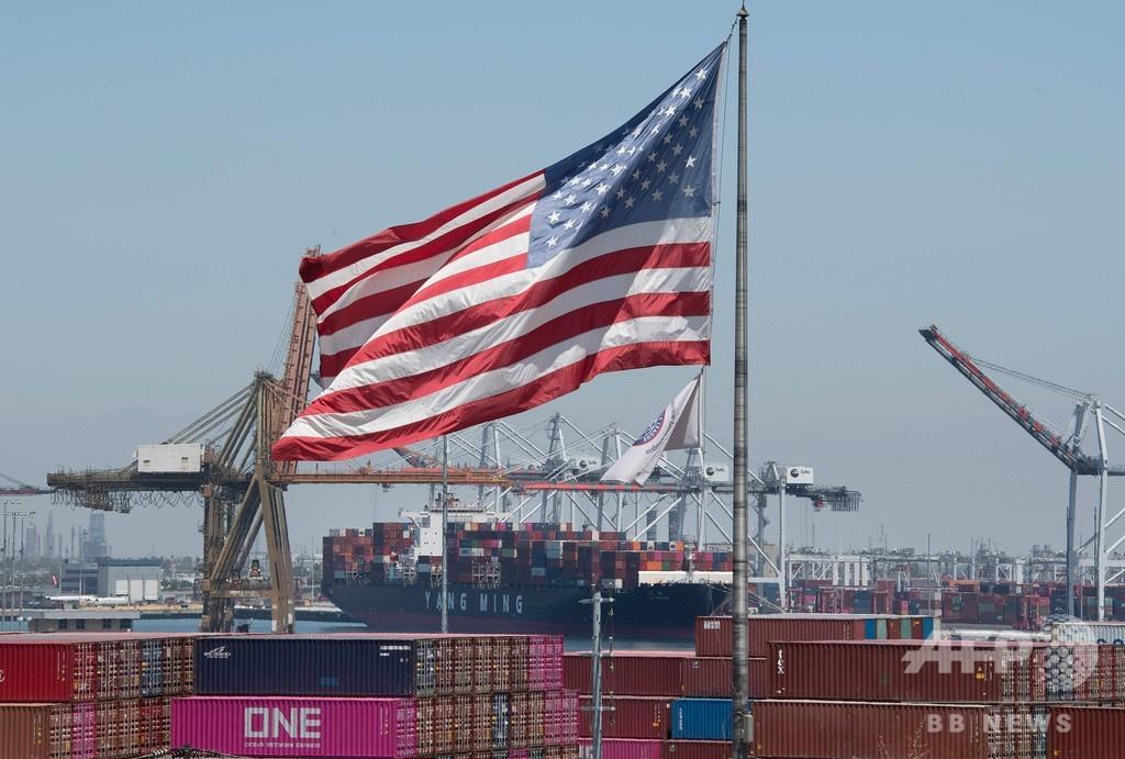 米、対中追加関税の一部を12月に延期 電子機器など