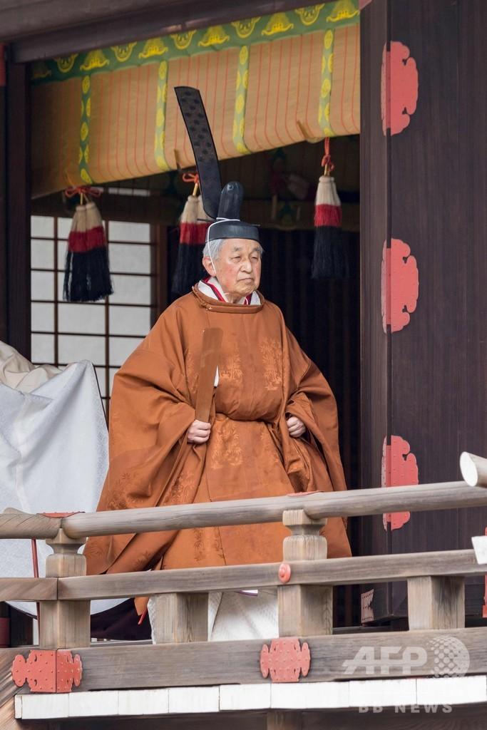 平成最後の日、天皇陛下きょう退位へ
