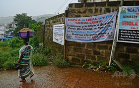シエラレオネ地方部でエボラ感染拡大、最大9倍増 報告書