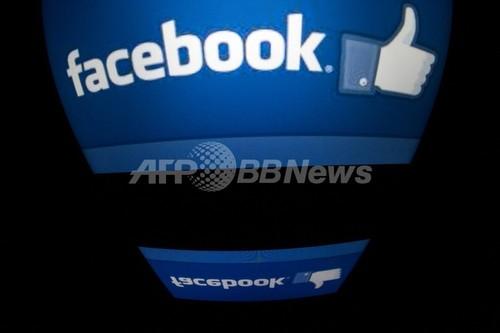 米フェイスブックが「ヘイトスピーチ」対策見直し、匿名での投稿を禁止