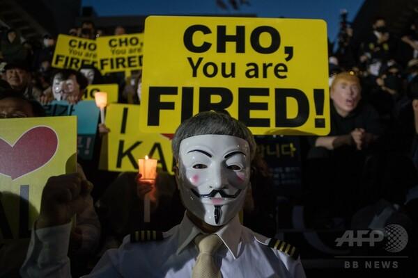 大韓航空社員ら、経営者一族の退陣要求デモ ナッツ事件と水掛け事件で