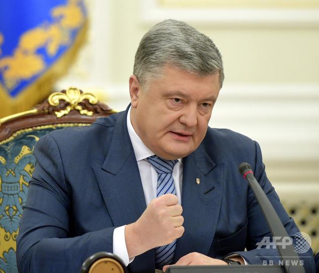 ウクライナ、対ロシア国境での戒厳令を終了