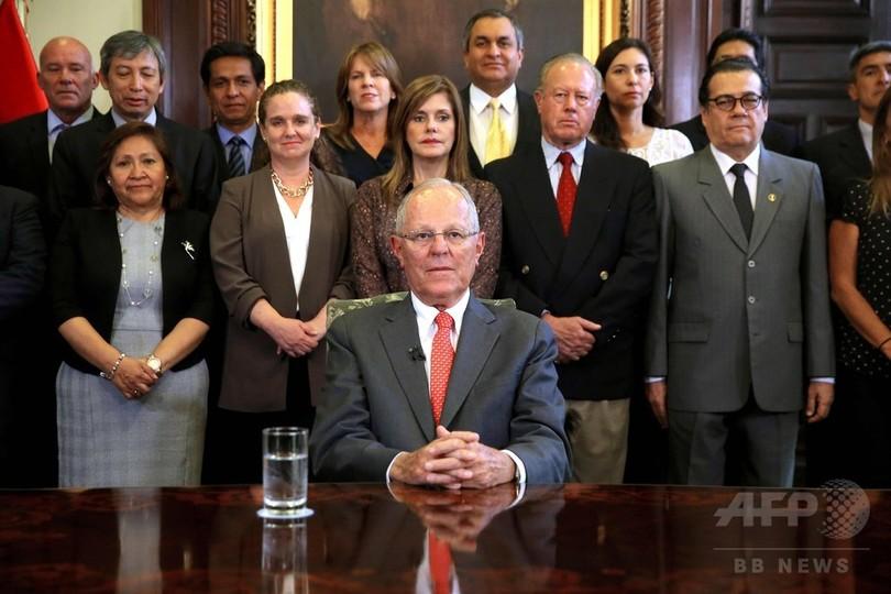 ペルー大統領が辞任表明 汚職疑惑、罷免採決前日に