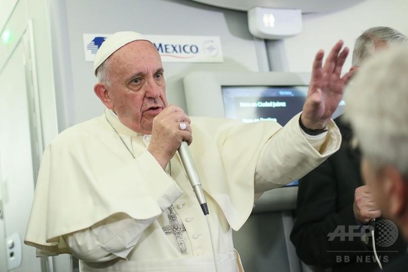 法王、トランプ氏は「キリスト教徒ではない」 反移民姿勢を批判