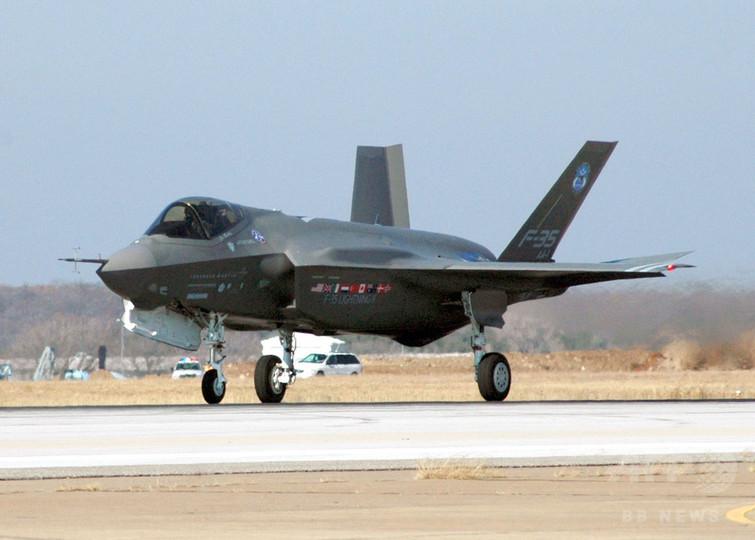 F35戦闘機を疑問視、カナダのトルドー首相