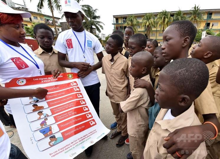 エボラ熱の「恐怖要因」で西アフリカ経済に大打撃、世銀が警告