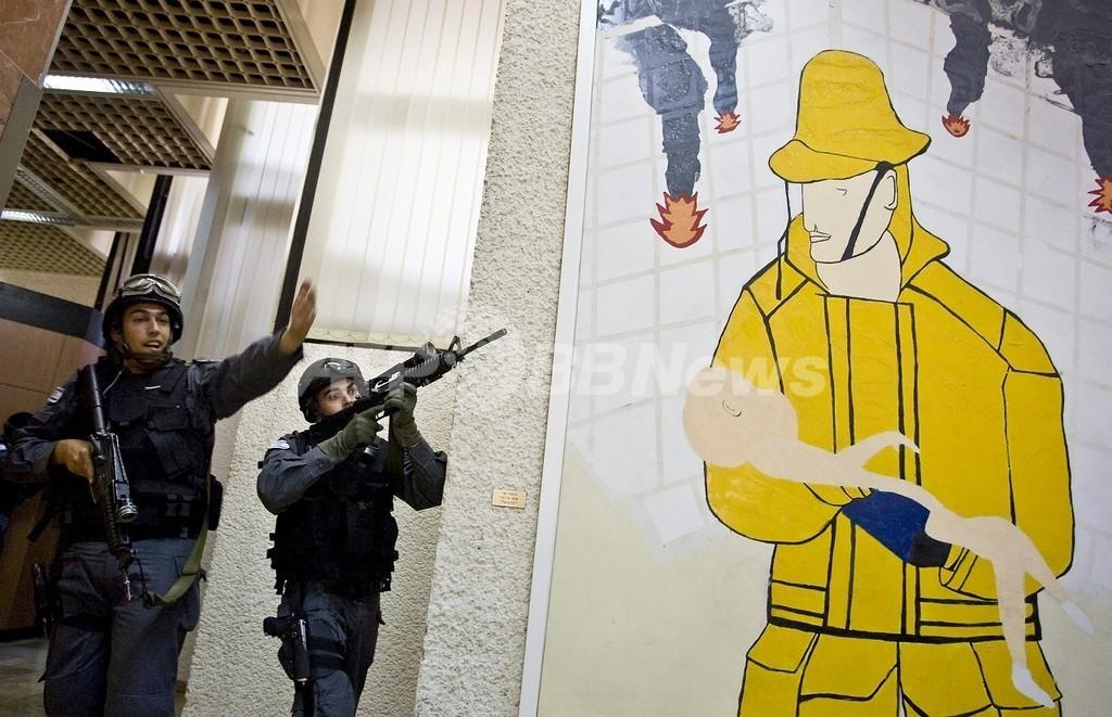 イスラエルのスパイ、模擬訓練中に市民から通報 逮捕される