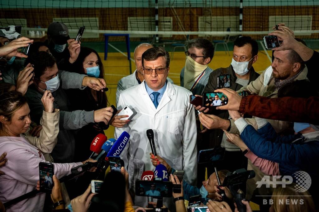重体のロシア野党指導者から「毒物検出されず」 医師ら発表