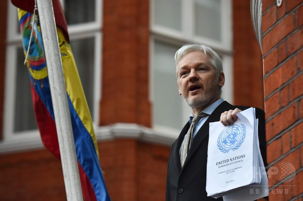 ウィキリークス創設者に対するレイプ捜査打ち切り、スウェーデン当局