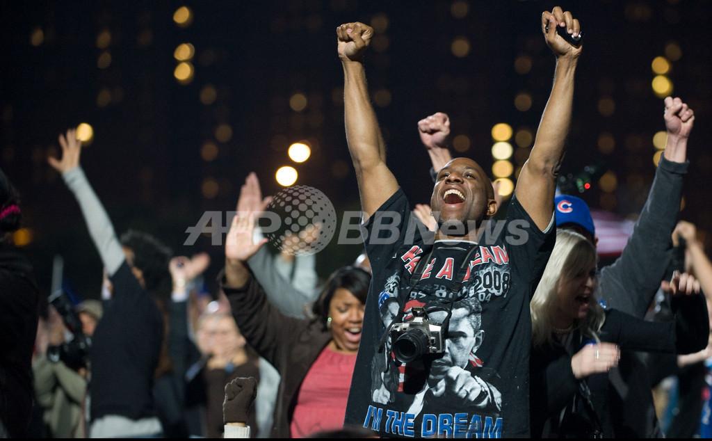 <08米大統領選挙>オバマ氏勝利、初のアフリカ系大統領が誕生
