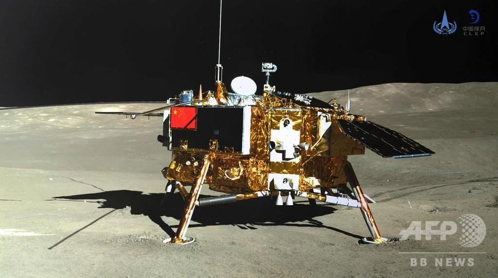「月の裏側」で確認の鉱物、形成過程解明への一歩に 中国探査機