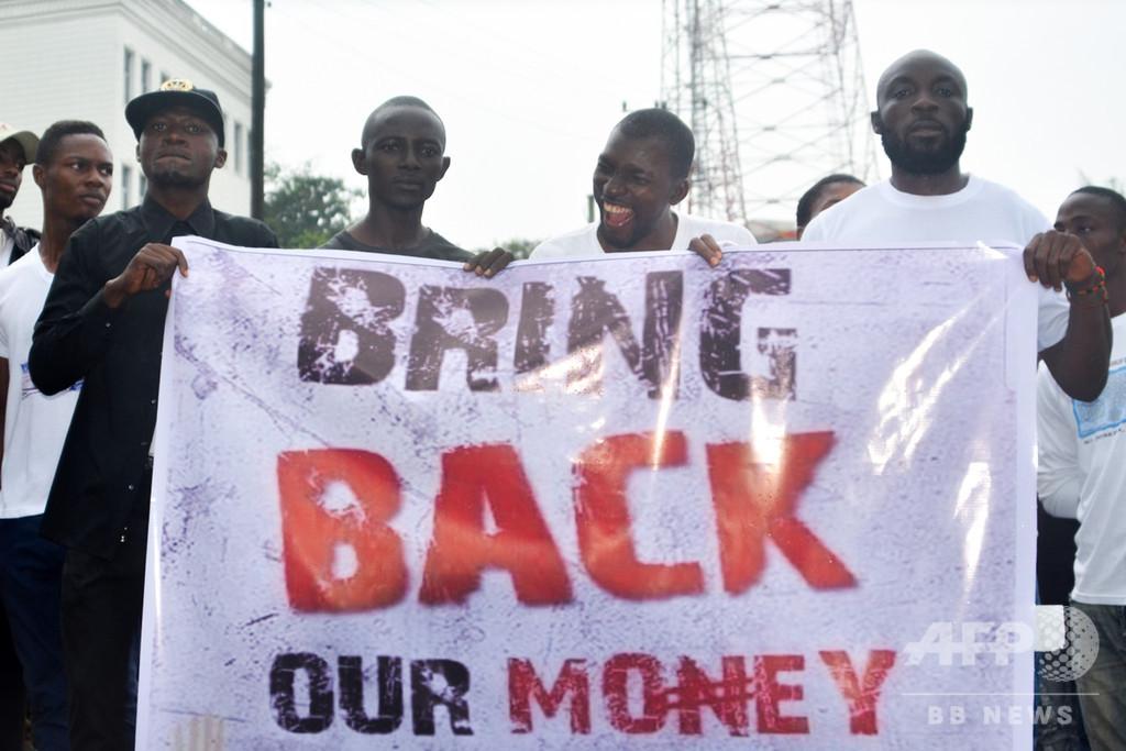 「消えた新札」117億円相当、国庫に保管されていた…リベリア中銀発表