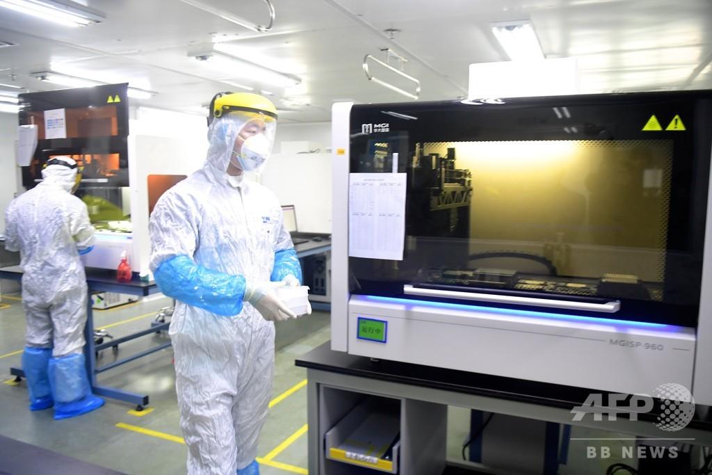 新型ウイルスのゲノム分析にスパコン投入、中国の専門会社