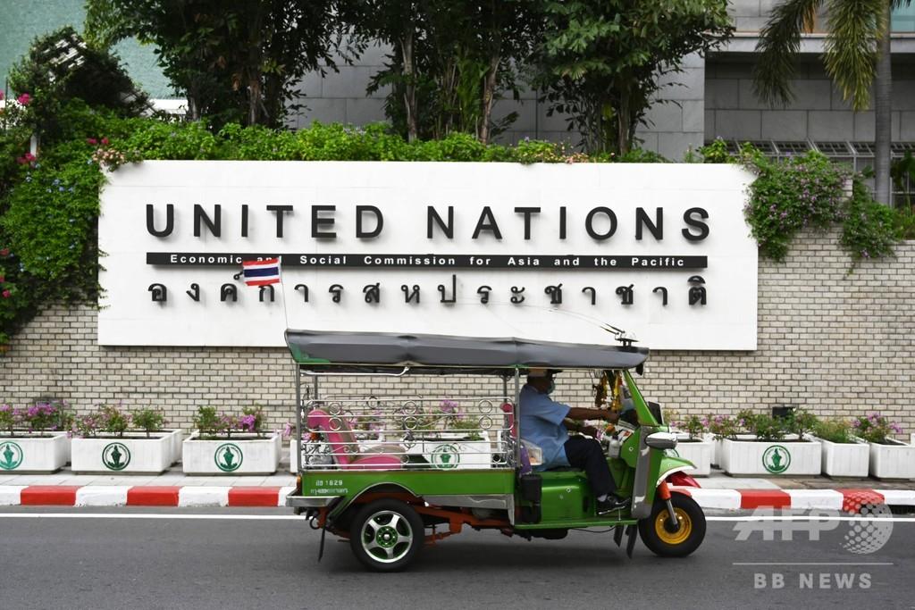 タイで足止めのサウジ女性、豪が亡命申請を「配慮の上審査」へ