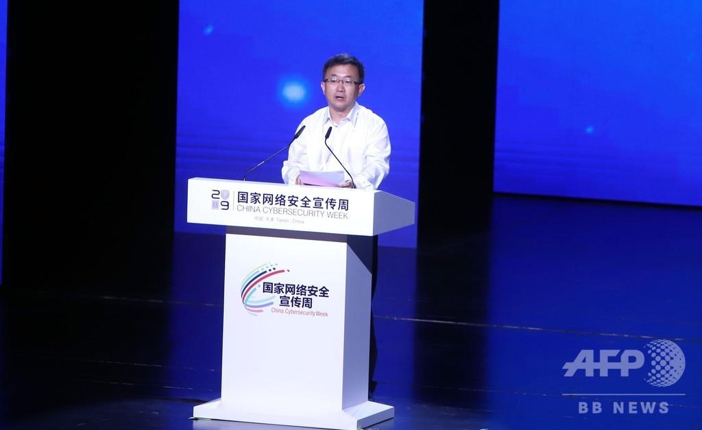 画像データベースのIT大手2社が違反行為、中国政府より改善命令