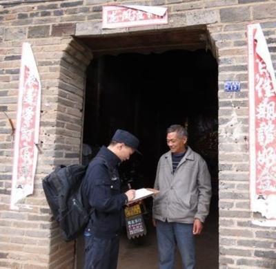 生まれて58年目、初めて手にした戸籍 中国・浙江