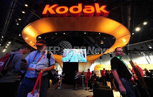 米イーストマン・コダックが破産法申請、創業100年の伝統企業