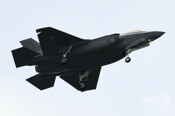 空自F35A戦闘機、尾翼の一部回収 「墜落」と防衛相