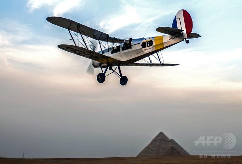 アフリカ縦断飛行機レース、行方不明のお騒がせ「空飛ぶ獣医師」見つかる