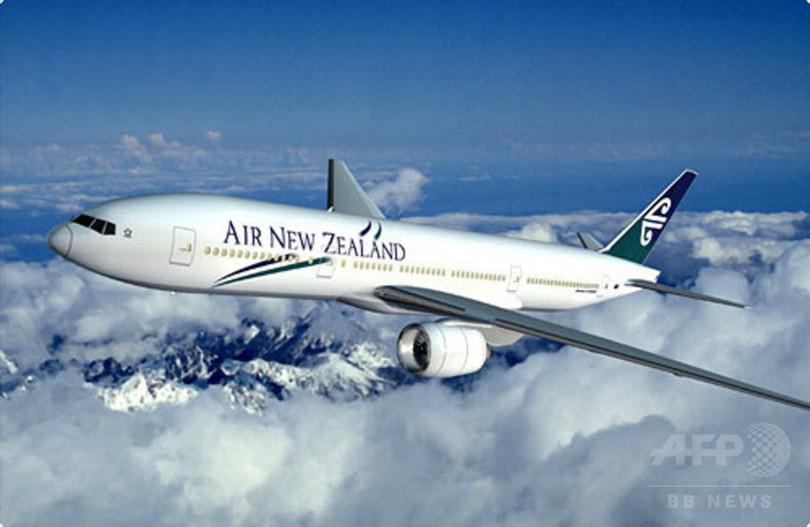 2016年「世界最高の航空会社」はNZ航空、9位に全日空