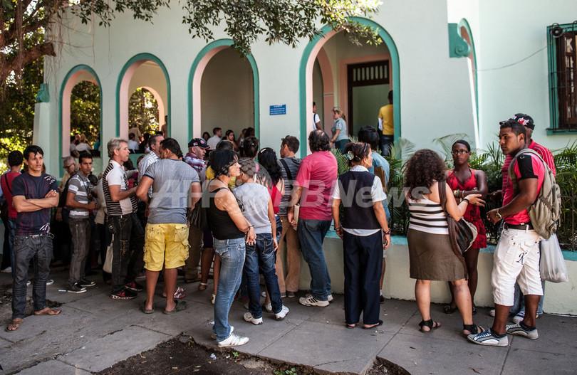 キューバ、渡航許可証を廃止
