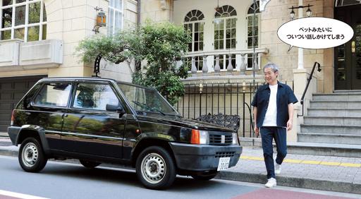 イタリア&フランス車に乗る建築家 ラテンの愛車遍歴と家づくりを語る/前編