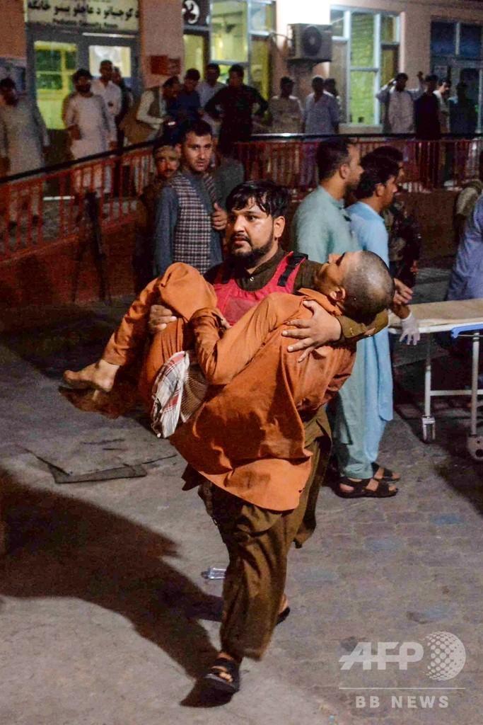 停戦最終日に刑務所襲撃、ISが犯行声明 アフガニスタン