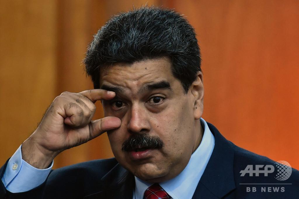 在米ベネズエラ大使館付武官がマドゥロ氏に反旗、グアイド氏を暫定大統領と認める