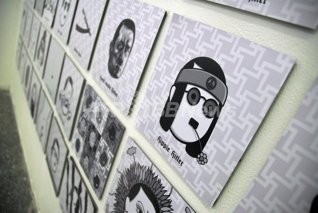 美術学校展覧会のヒトラー作品、ホロコースト団体が反発