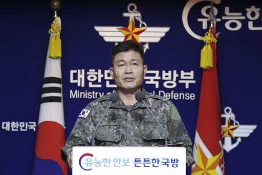 北朝鮮が「未確認の飛翔体」2発を発射、韓国軍発表