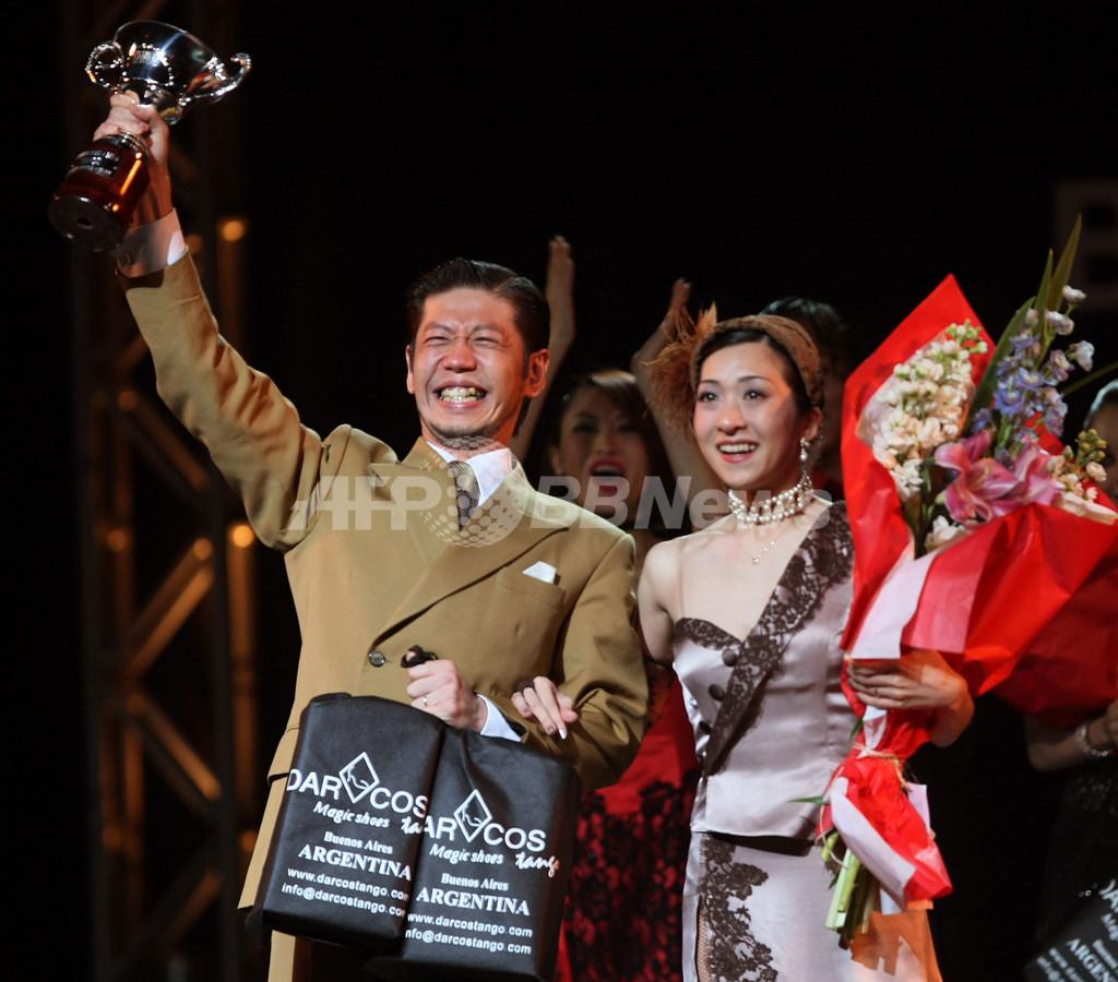 第5回タンゴダンス世界選手権、日本人ダンサーが3位入賞