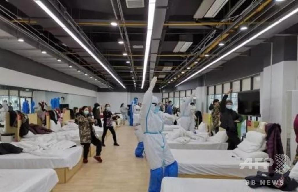 新型肺炎の医療施設で太極拳、「広場ダンス」に続き 中国・武漢
