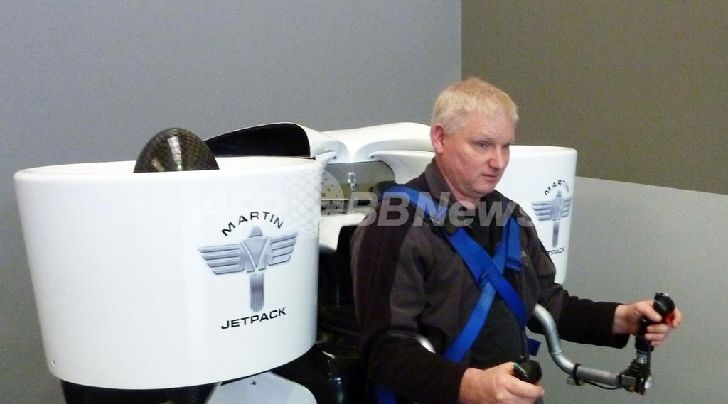 「空中散歩」が現実に、NZ発明家がジェットパック開発