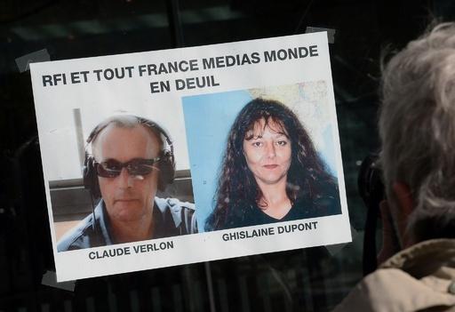 フランス人記者2人殺害は「テロリスト」の犯行、仏外相