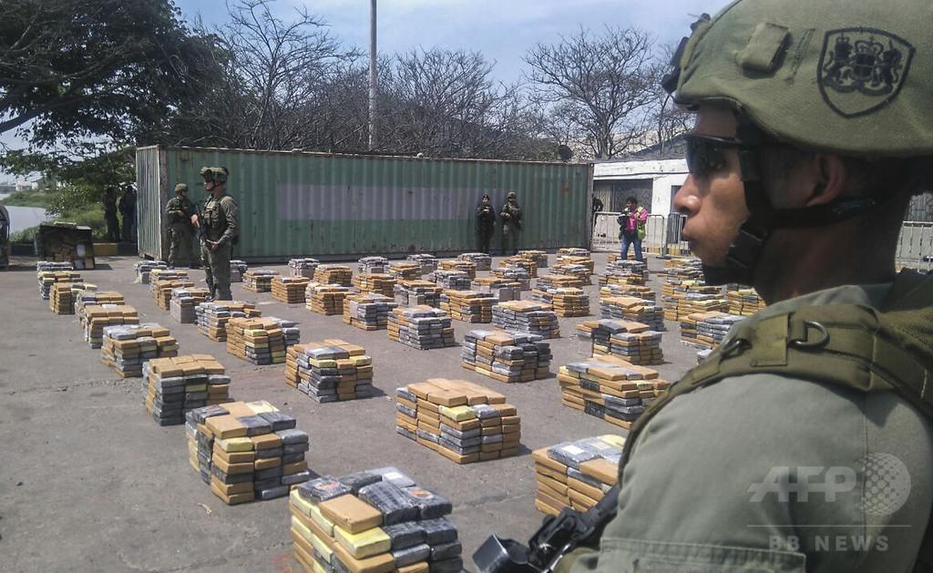 コカイン6.1トン押収、過去3番目の規模 コロンビア