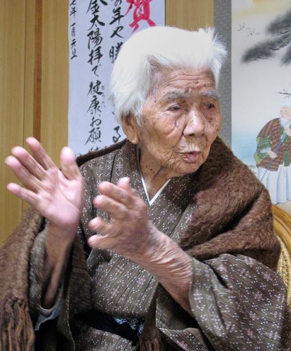100歳以上が11人、「長寿村」の秘密はバランスの取れた生活 - 沖縄