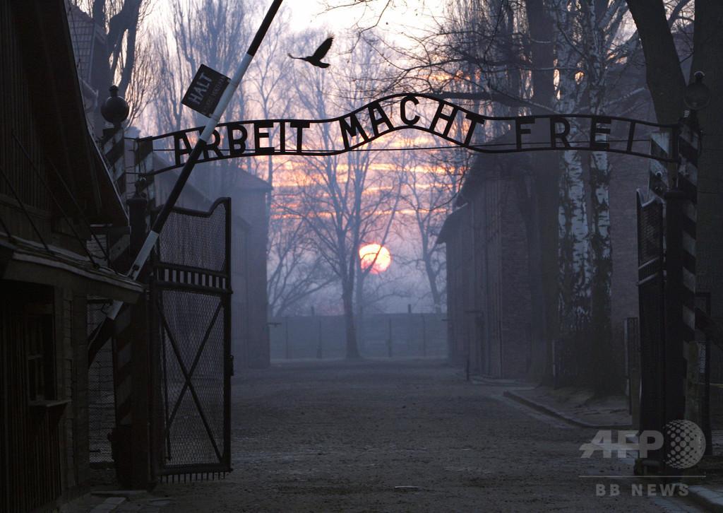 アウシュビッツ強制収容所跡で羊を殺した全裸の男女11人を起訴