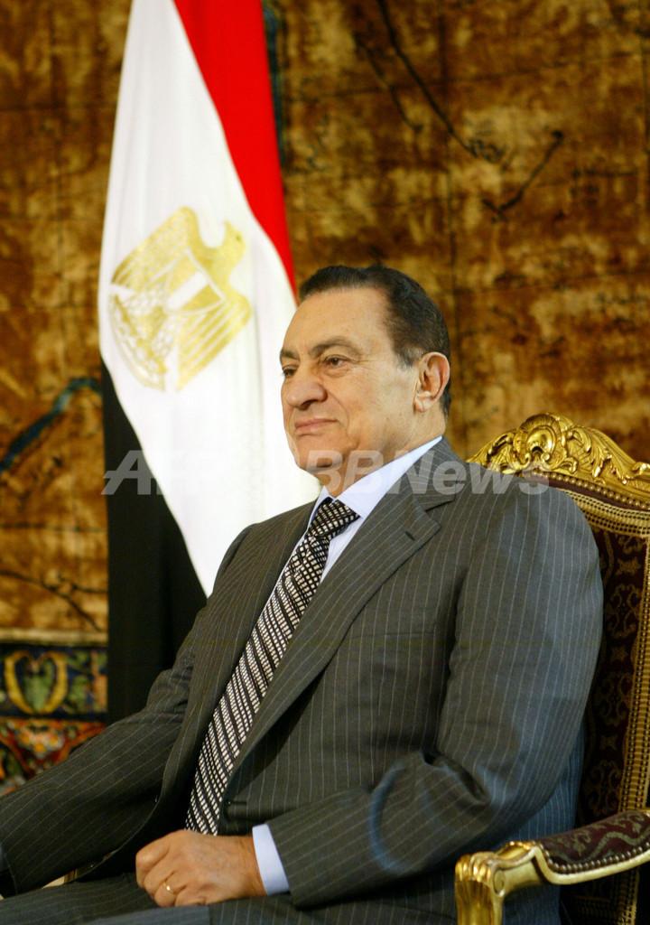 エジプト検察、デモ弾圧容疑でムバラク前大統領を召喚へ