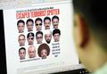 シンガポールのJI幹部脱走事件、ネットでは笑い種