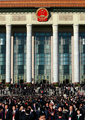 中国共産党大会に党の重鎮3人が出席
