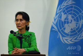 ロヒンギャ問題のミャンマー、スー・チー氏、国連総会を欠席へ