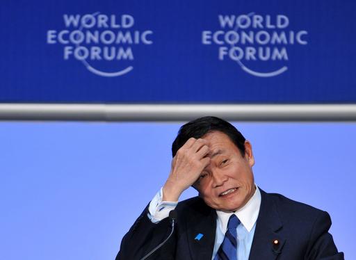 麻生首相、アジア支援に1兆5000億円 ダボス会議で表明