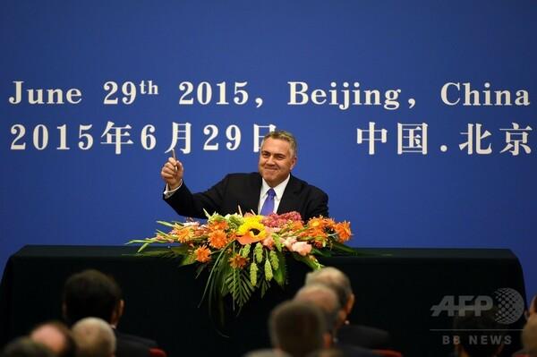 中国主導のAIIB、50か国が北京で設立協定に署名